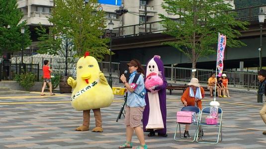キタグッチ ほっぺちゃん祭り 抽選会