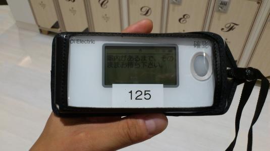 献血ルーム 機械
