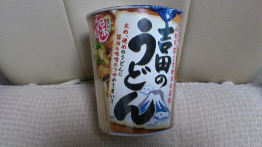 インスタント麺 吉田のうどん 外観