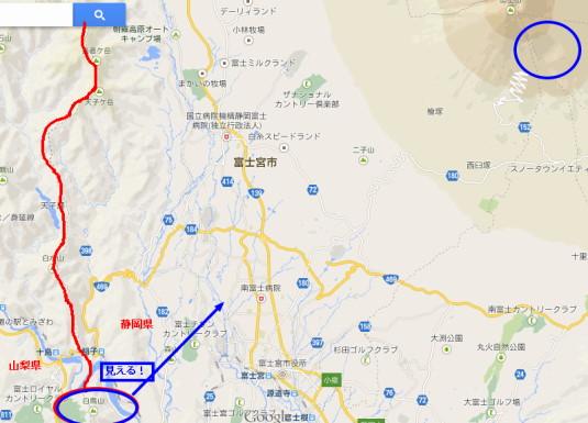 白鳥山公園 宝永火口 公園