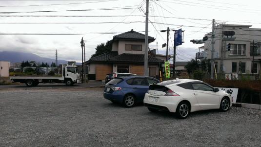 成駒屋 駐車場