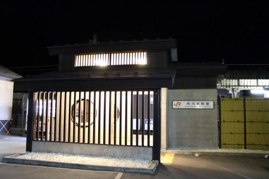 摩利支天祭 市川本町駅