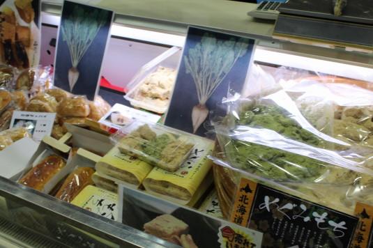 グルメサーカス 食べ物