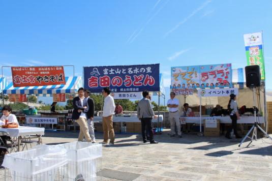 うまいもの市フルーツ公園 店 吉田のうどん