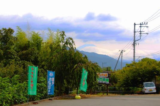 ラフランス狩り もちづき農園 富士山