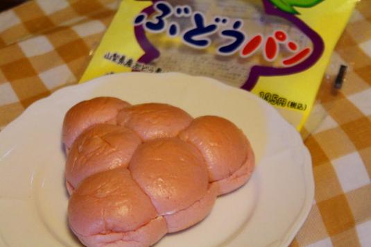 ローソン 山梨パン ぶどうパン