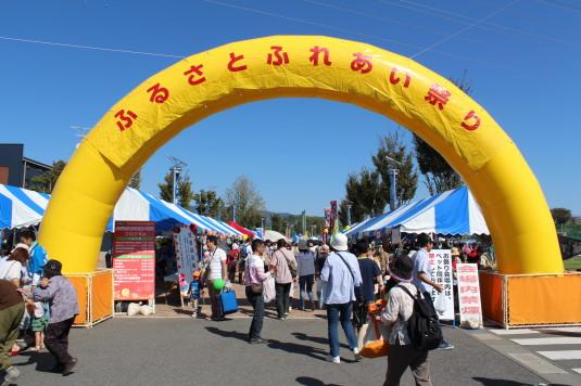 昭和町ふれあい祭り 入り口