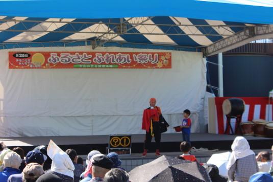 昭和町ふれあい祭り ステージ 大道芸
