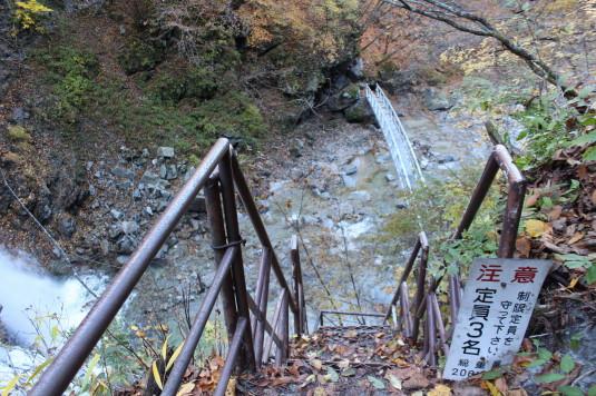 紅葉 石空川渓谷 注意看板