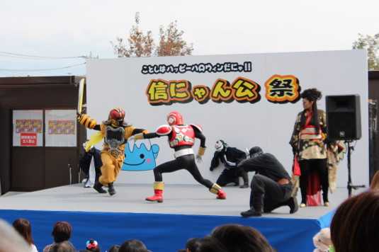 信にゃん公祭り サクライザーショー