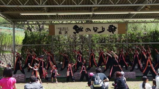 長沢鯉のぼり祭り1 よさこい