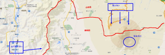 白鳥山公園 宝永火口 位置