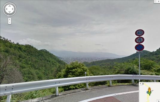 ストリートビュー 和田峠