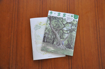 kimamabook1