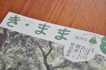 kimamabook2
