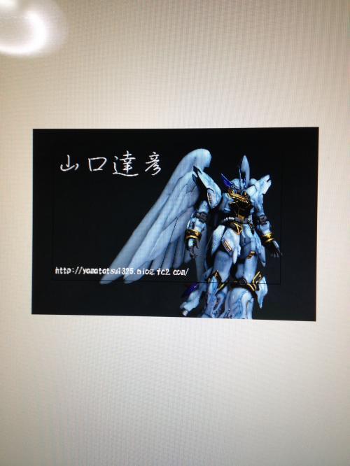 001_convert_20121105173242.jpg