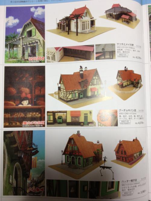 052_convert_20121014175602.jpg