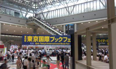 20120706_2.jpg