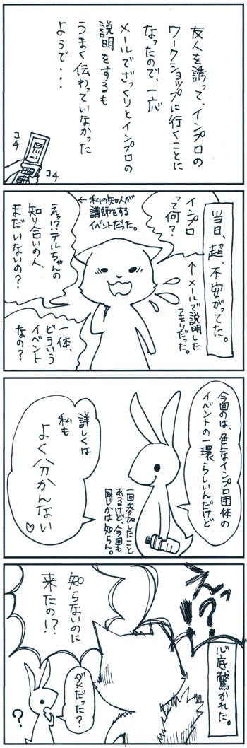 20120803_1.jpg