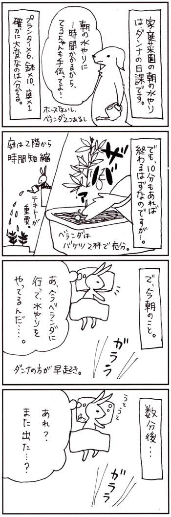 20120810_1.jpg