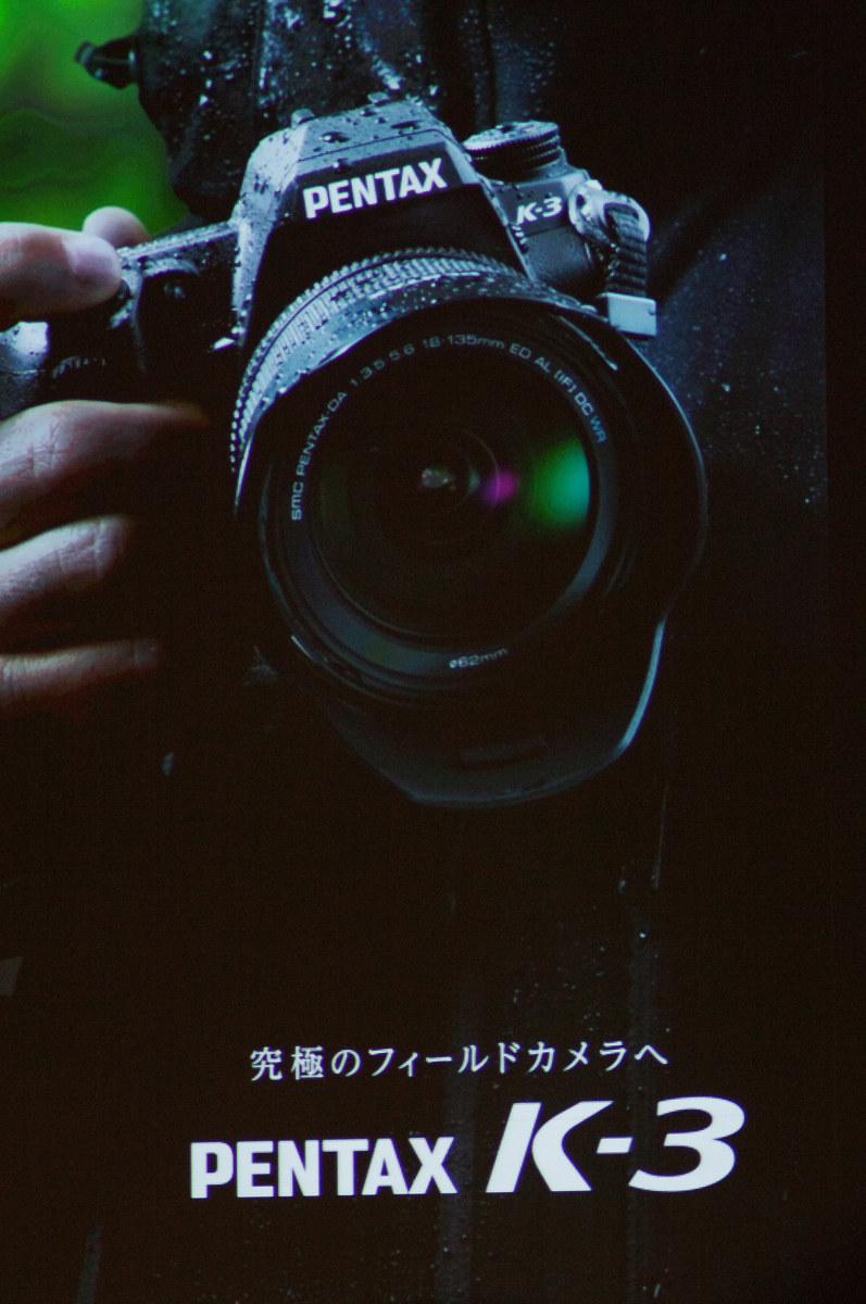 s20131026_1542_YK7_9611.jpg