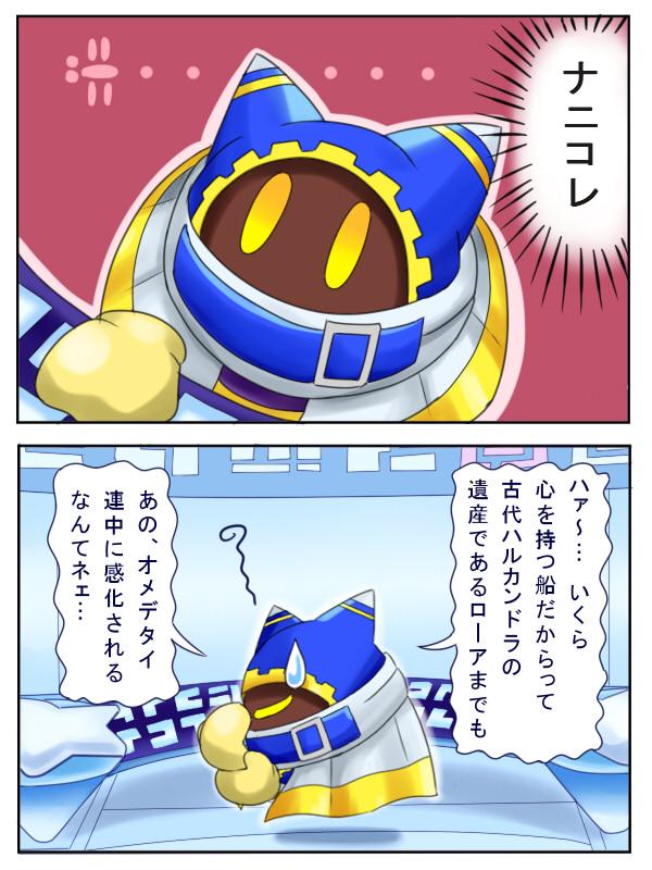ばれんたいん4-2