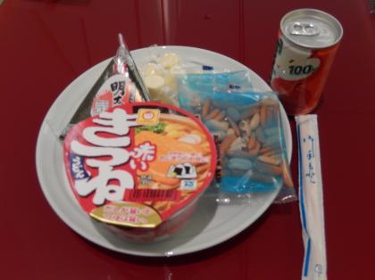ペルー2014.1成田空港大韓航空ラウンジ飲食