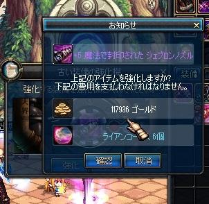 ScreenShot2012_1023_103025334.jpg