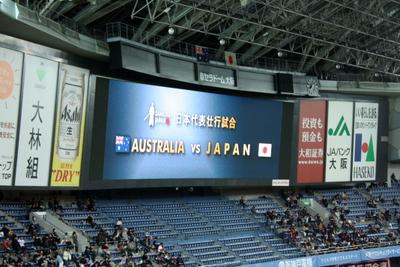 20130224 WBC 壮行試合 2