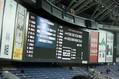 20130224 WBC 壮行試合 8