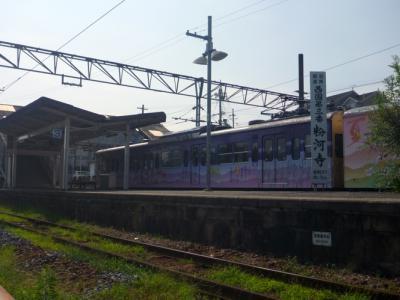 電車(粉河駅)20120726-1