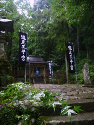 20120814 雨の滝尻王子