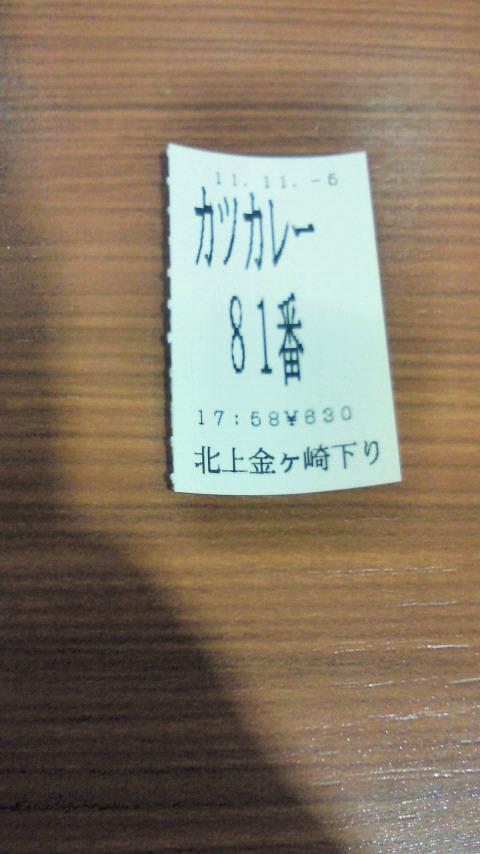 201111051757000.jpg