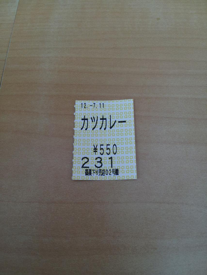 292_convert_20120912224101.jpg