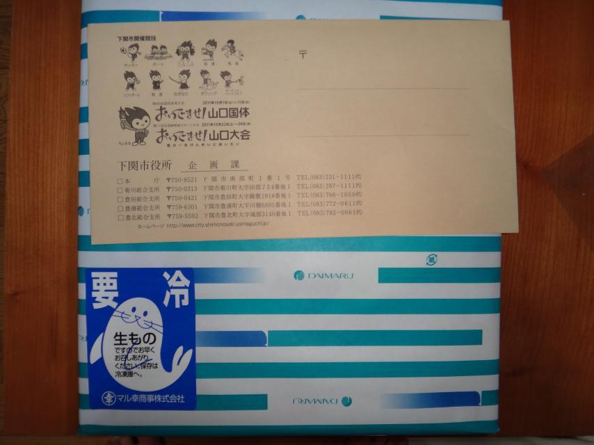 892_convert_20120813213327.jpg