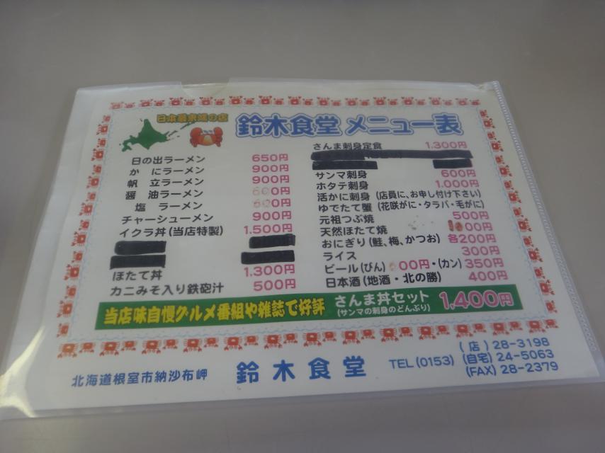 DSC01060_convert_20120910211057.jpg