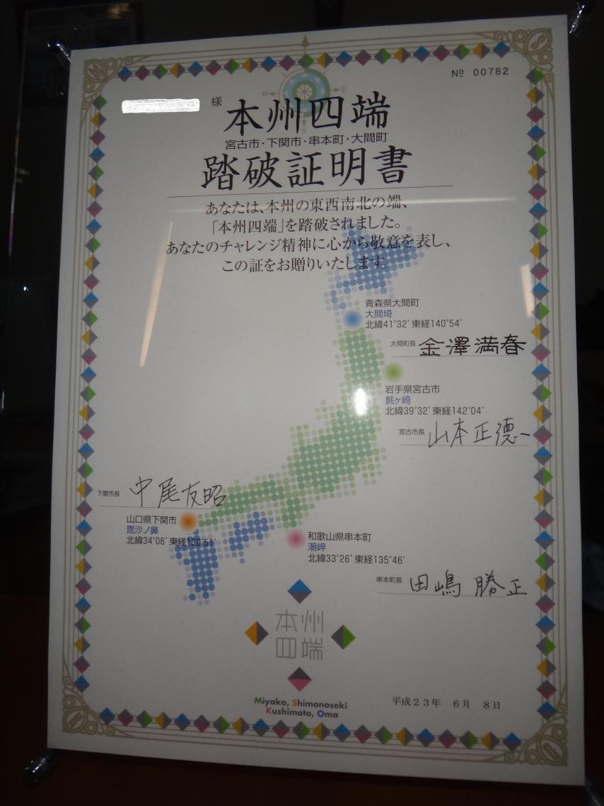 DSC01952_convert_20120825093833.jpg
