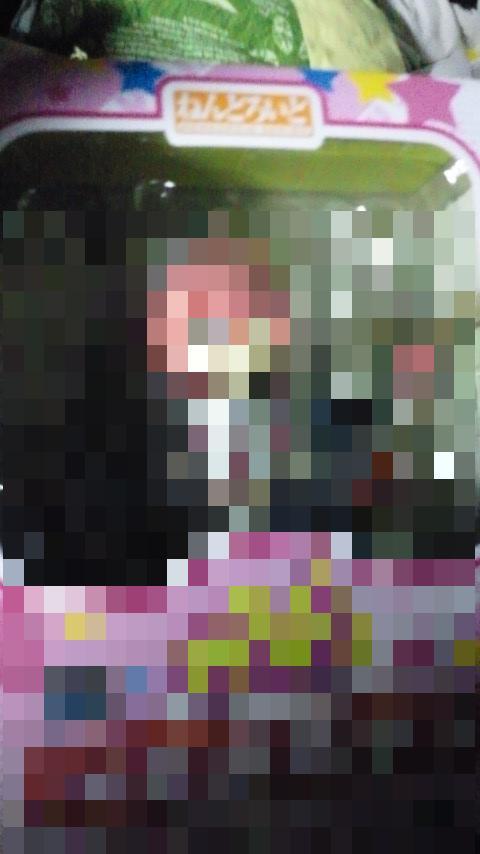 mozaiku.jpg