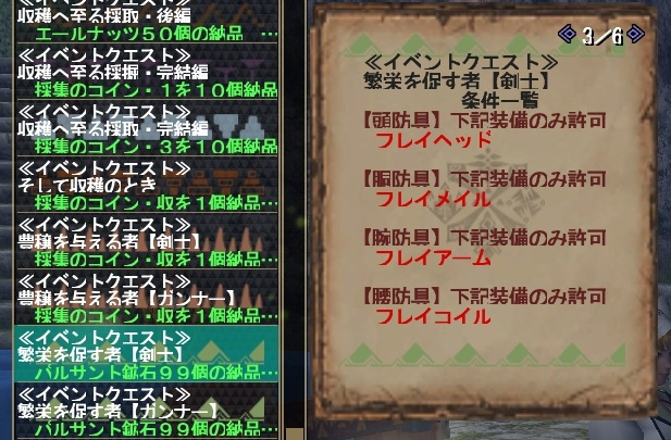 繁栄を促す者(剣士)2
