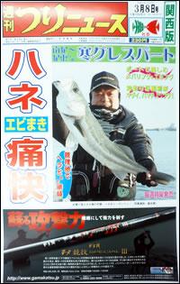 20130308-kansai.jpg
