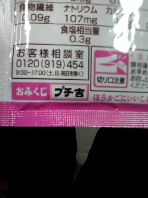 20120713121657.jpg