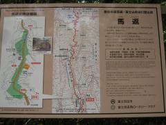 fujiyoshida131006-103.jpg