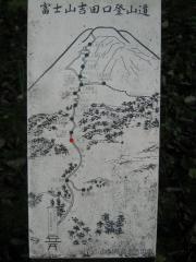 fujiyoshida131006-104.jpg