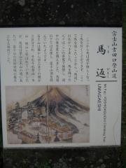 fujiyoshida131006-105.jpg