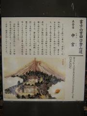 fujiyoshida131006-115.jpg