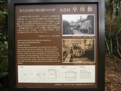 fujiyoshida131006-116.jpg