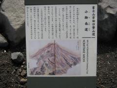 fujiyoshida131006-118.jpg