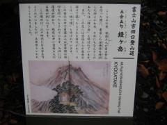 fujiyoshida131006-119.jpg