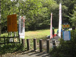 fujiyoshida131006-205.jpg