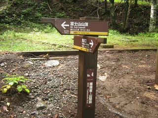 fujiyoshida131006-209.jpg